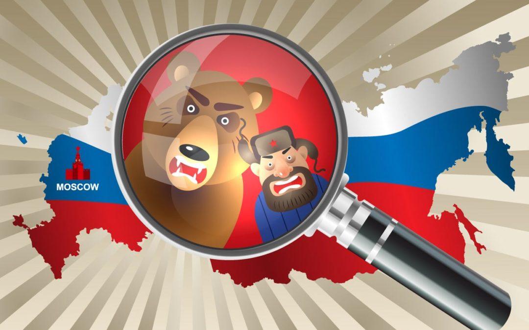 00010: Firma, Rusia